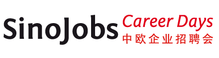 SinoJobs Career Days Logo