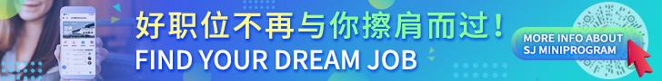 SinoJobs Webinare