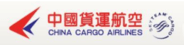 Airlines Cargo Operation (Full time)