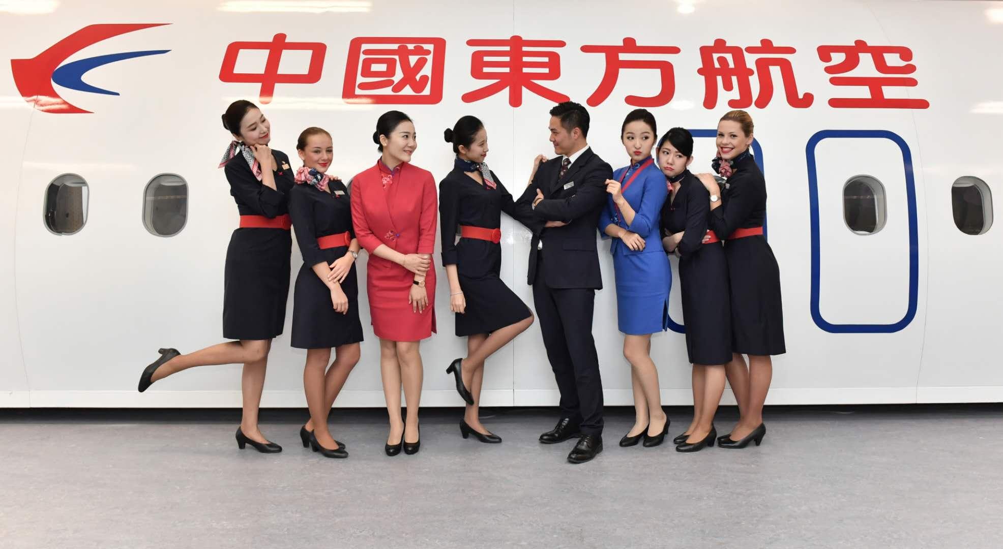 sinojobs – european-chinese job portal: china eastern airlines co.,ltd
